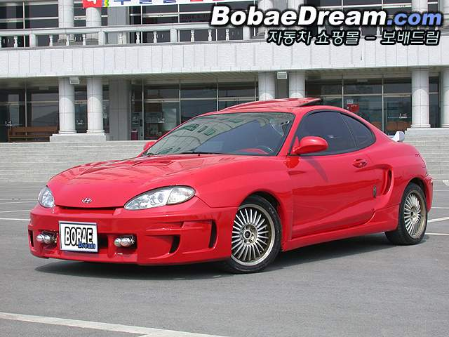 Hyundai Coupe modified